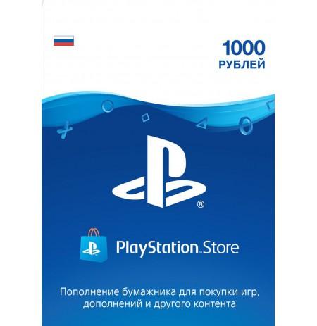 Playstation Network Card 1000 RUB (Rusija)