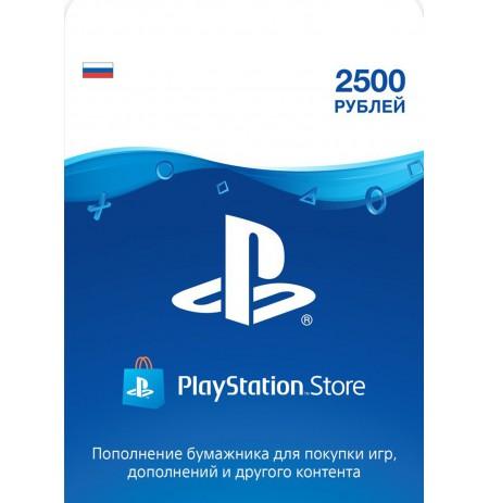 Playstation Network Card 1000 RUB (Russia)