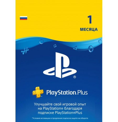 Playstation PLUS Card 30D (Russia)